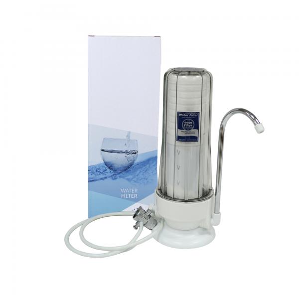 FHCTF – jednodielny 3 stupňový pultový filter...